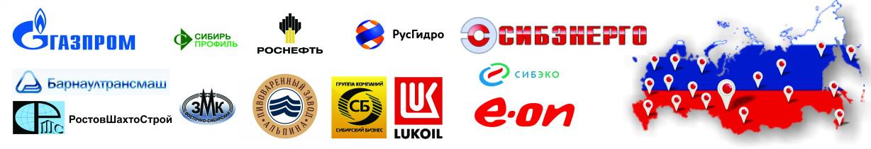 партнеры завод изоляционных материалов